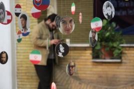 Iran Tehran International Animation Festival 8