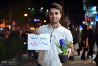 Health for all Iranians