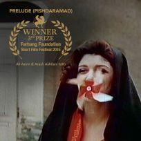 "Film poster of ""Prelude"" (Pishdaramad) by Ali Azimi & Arash Ashtiani - 3rd Prize"
