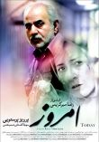 Mirkarimi, Reza - Film 2014 - Today (Emrouz) 2