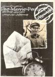 Shahid Saless, Sohrab - Film 1974 - Still life (Tabiate bijan) - Poster