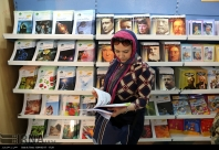 28th Tehran International Book Fair (TIBF 2015) 01