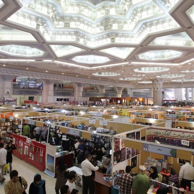 28th Tehran International Book Fair (TIBF 2015) 05