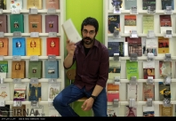 28th Tehran International Book Fair (TIBF 2015) 08