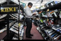 28th Tehran International Book Fair (TIBF 2015) 09