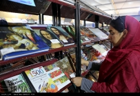 28th Tehran International Book Fair (TIBF 2015) 16