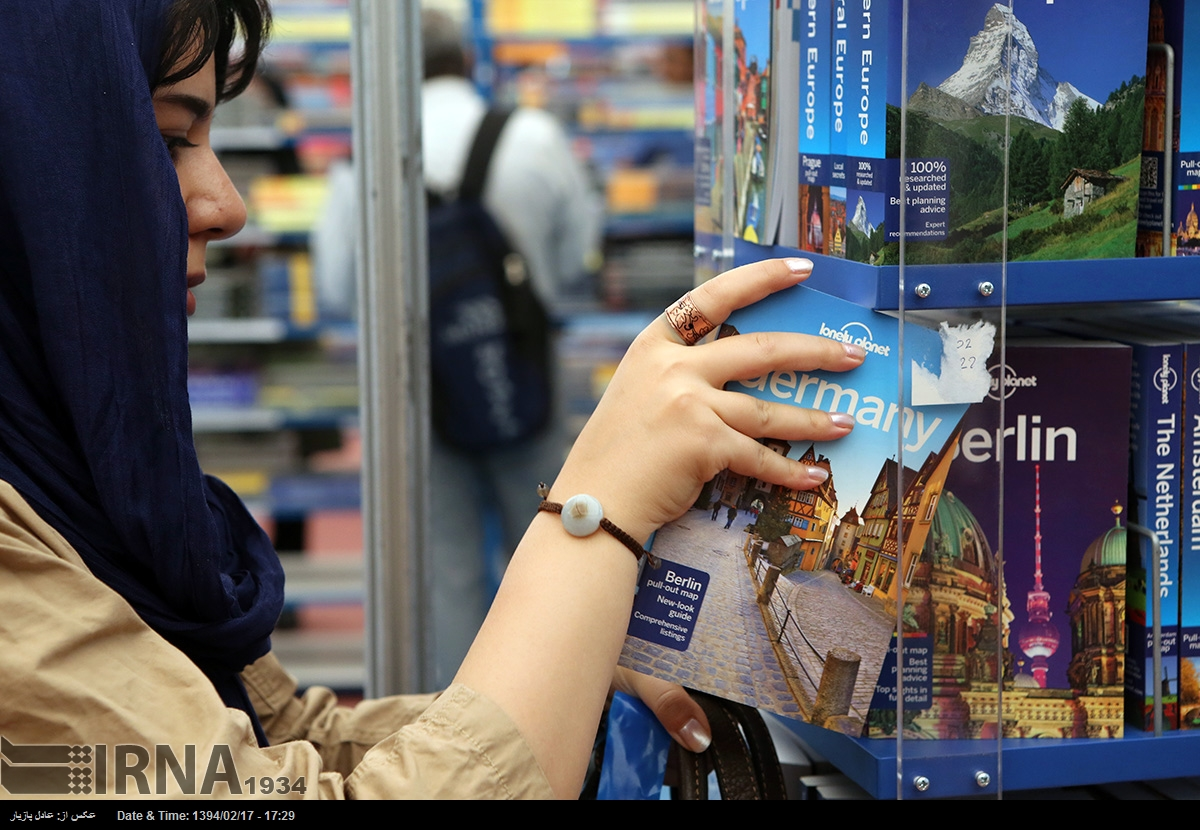 Photos the 28th international book fair kicked off in tehran the photos the 28th international book fair kicked off in tehran the other iran gumiabroncs Image collections