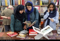28th Tehran International Book Fair (TIBF 2015) 25