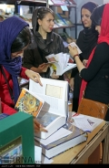 28th Tehran International Book Fair (TIBF 2015) 26