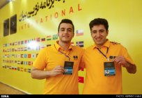 Bayan Programming Contest 2014-2015 in Tehran, Iran 15