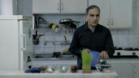 Habibifar, Babak - Short film 2014 - Fish & I - Stills and Posters 1