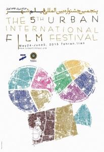 Tehran, Iran - 5th International Urban Film Festival 1 - Poster