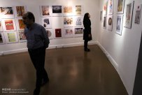 Tehran, Iran - Iranian Artists Forum - Exhibition of Urban Space and Structures, 2015 - 1