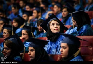 Tehran, Iran - Sharif University of Technology - Graduation 2015 - 00