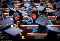 Tehran, Iran - Sharif University of Technology - Graduation 2015 - 02