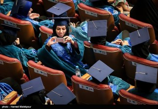 Tehran, Iran - Sharif University of Technology - Graduation 2015 - 04