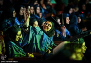 Tehran, Iran - Sharif University of Technology - Graduation 2015 - 07
