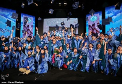 Tehran, Iran - Sharif University of Technology - Graduation 2015 - 08