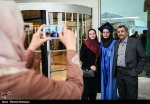 Tehran, Iran - Sharif University of Technology - Graduation 2015 - 09