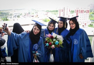 Tehran, Iran - Sharif University of Technology - Graduation 2015 - 10