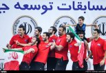 Water polo - 2015 FINA Development Trophy in Tehran - Iranian team celebrating