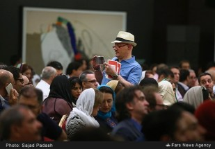 4th Tehran Auction (2015) - Photo by S. Padash for Fars News Agency