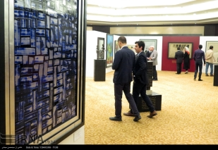 4th Tehran Auction (2015) - Showroom
