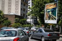 Tehran, Iran - Billboards swap - Tehran is an art gallery 2015 - 117