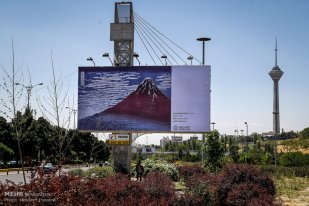 Tehran, Iran - Billboards swap - Tehran is an art gallery 2015 - 120