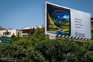 Tehran, Iran - Billboards swap - Tehran is an art gallery 2015 - 121