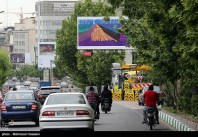 Tehran, Iran - Billboards swap - Tehran is an art gallery 2015 - 129