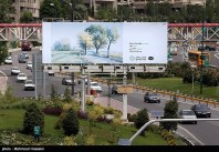Tehran, Iran - Billboards swap - Tehran is an art gallery 2015 - 131