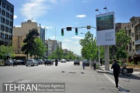 Tehran, Iran - Billboards swap - Tehran is an art gallery 2015 - 48