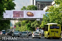Tehran, Iran - Billboards swap - Tehran is an art gallery 2015 - 51