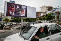 Tehran, Iran - Billboards swap - Tehran is an art gallery 2015 - 89