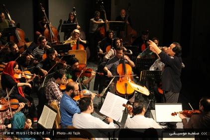 Tehran, Iran - Tehran Symphony Orchestra - Rehearsal 1