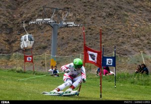 2015, August - FIS Grass Ski World Cup in Dizin, Iran - 19