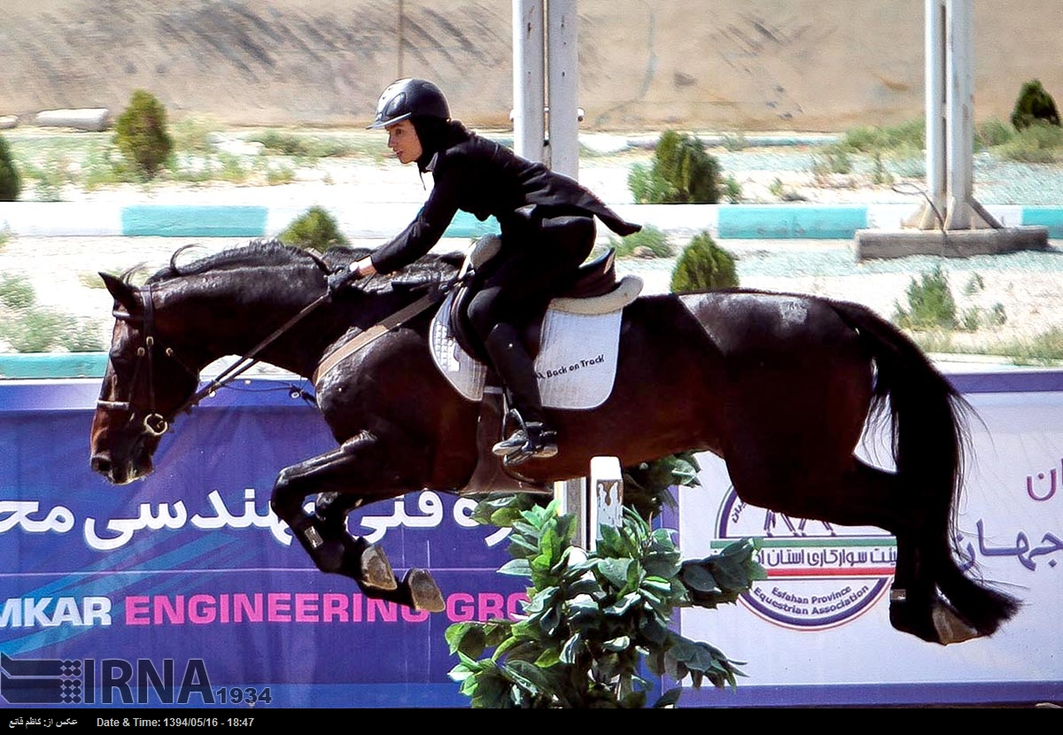 Show Jumping Competitions Held In Isfahan Iran Photos