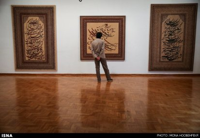 Calligraphy exhibition at Niavaran Cultural Center, Tehran, Iran - 2015, August - Works by Omid Ganjali and Mohsen Soleimani - 00