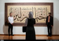 Calligraphy exhibition at Niavaran Cultural Center, Tehran, Iran - 2015, August - Works by Omid Ganjali and Mohsen Soleimani - 04