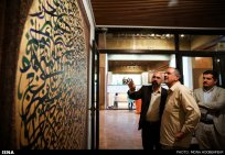 Calligraphy exhibition at Niavaran Cultural Center, Tehran, Iran - 2015, August - Works by Omid Ganjali and Mohsen Soleimani - 05
