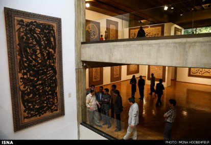 Calligraphy exhibition at Niavaran Cultural Center, Tehran, Iran - 2015, August - Works by Omid Ganjali and Mohsen Soleimani - 09
