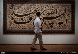 Calligraphy exhibition at Niavaran Cultural Center, Tehran, Iran - 2015, August - Works by Omid Ganjali and Mohsen Soleimani - 15