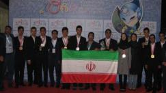 Iranian team at IOAA 2015 held in Semarang, Indonesia