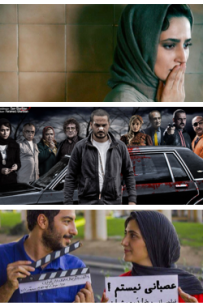 Iran cinema UK london movie film - 3 Movies 1 Ticket