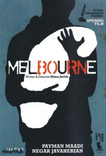 Iran cinema UK london movie film - Melbourne
