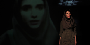 Mehr Theatre Group - 2015 - Hearing (written and directed by Amir Reza Koohestani) - 1