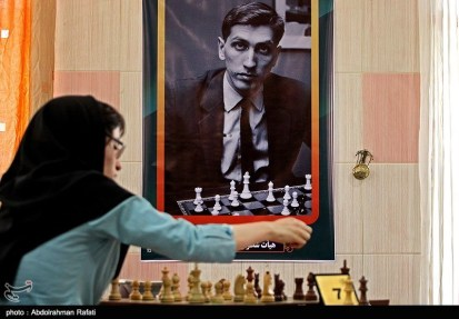 12th International Open Chess Tournament Avicenna Cup in Hamedan, Iran 1