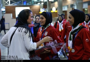 2015 AFC Women's Futsal Championship - Iran - Welcome in Tehran 04