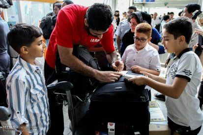 Basketball William Jones Cup 2015 Iran Champion - autogram for fans at airport on return